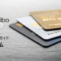 オリジナル機能で、クレジットカード、銀行口座の管理も簡単